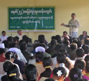 Build schools in Burma Myanmar - Building Primary school in Gandamar - Mandalay Division - 100schools, UK registered charity