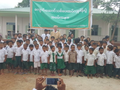Building schools in Burma Myanmar - New openings Sekalay and Seytoe primary schools